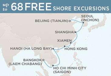 Radisson Seven Seas Cruises Voyager 2014 Map March 21 April 8 2014 - 18 Days