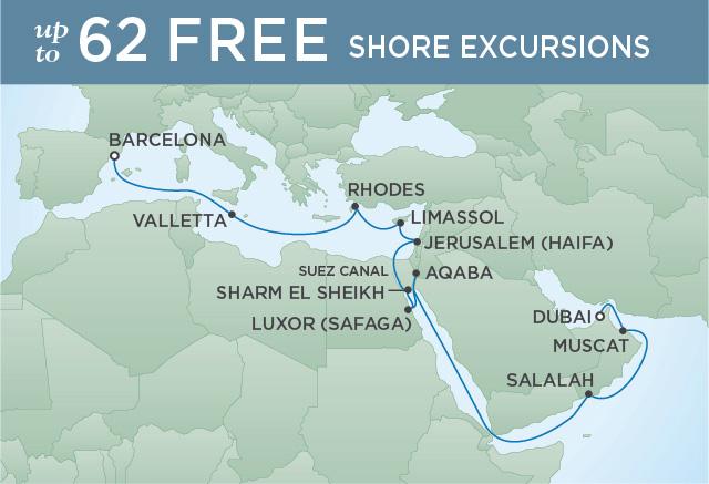Regent/Radisson Luxury Cruises SAILING THE SUEZ | 21 NIGHTS | DEPARTS OCT 26, 2019 |  Voyager