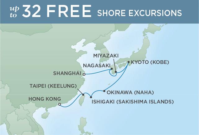 REGENT CRUISES JOURNEY TO JAPAN | 12 NIGHTS | DEPARTS MAR 01, 2020 | Seven Seas Voyager