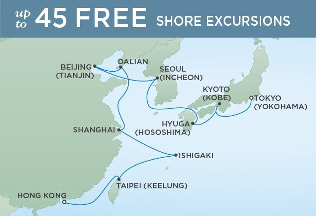 7 Seas Luxury Cruises GREAT WALL TO ICONIC SHRINES - March 21 April 6 2021